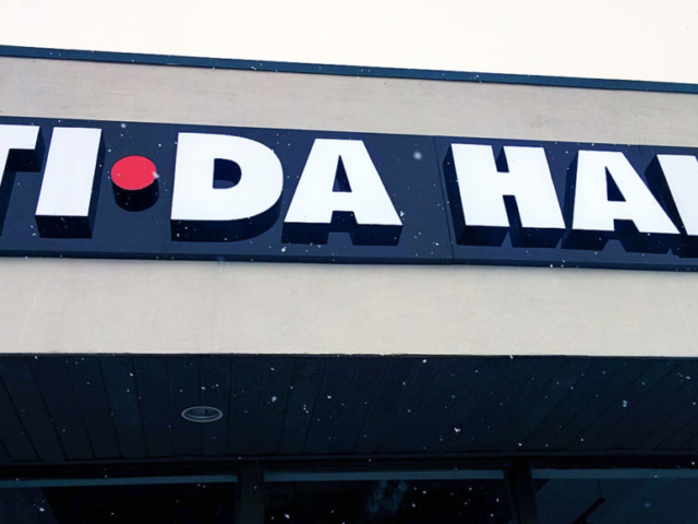 Channel Letters - Tida Hair by LED Pros