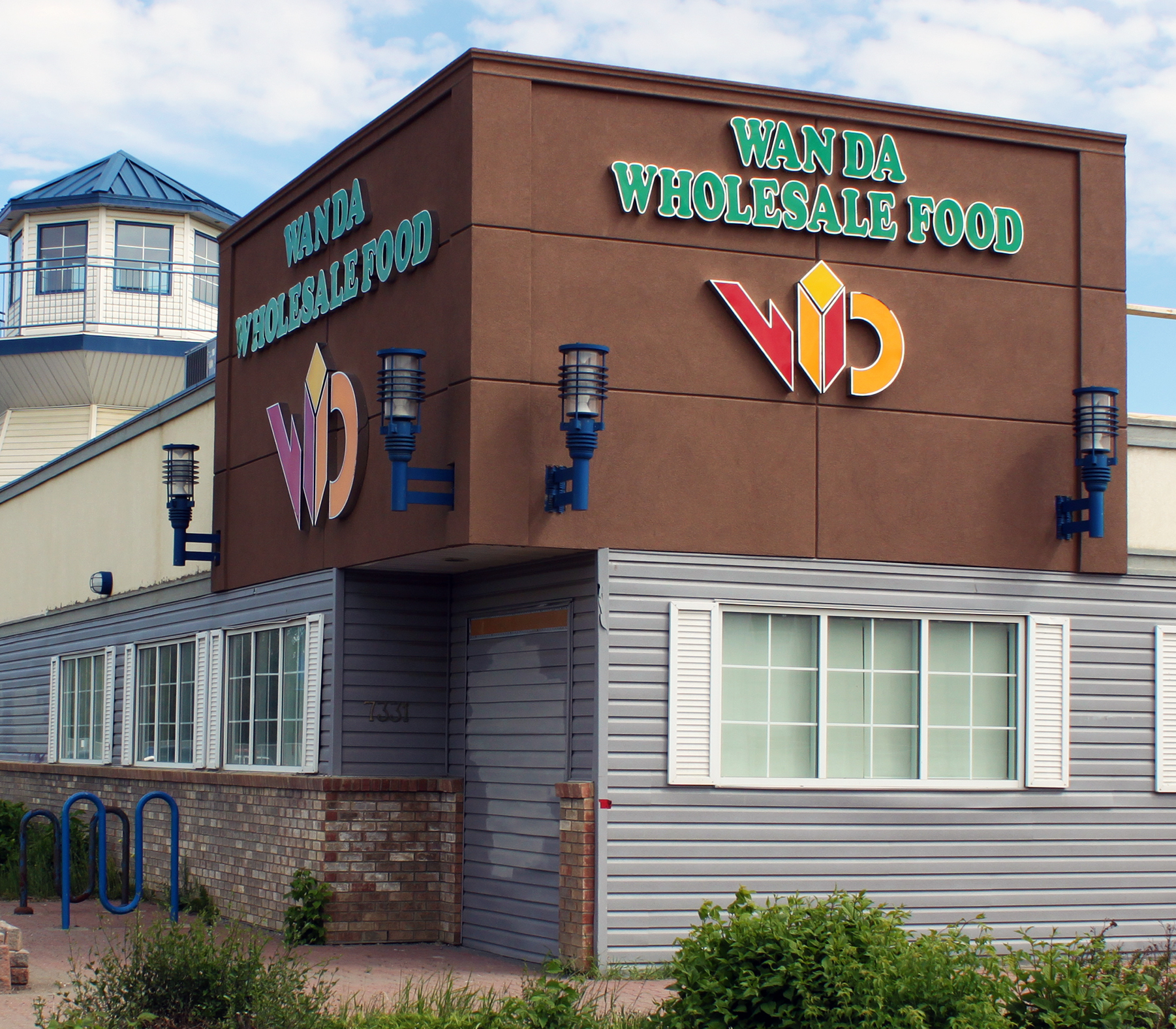Channel Letters - Wanda Wholesale Food by LED Pros
