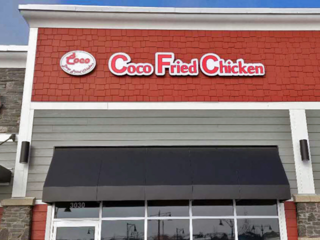 Channel Letters - Coco Fried Chicken by LED Pros