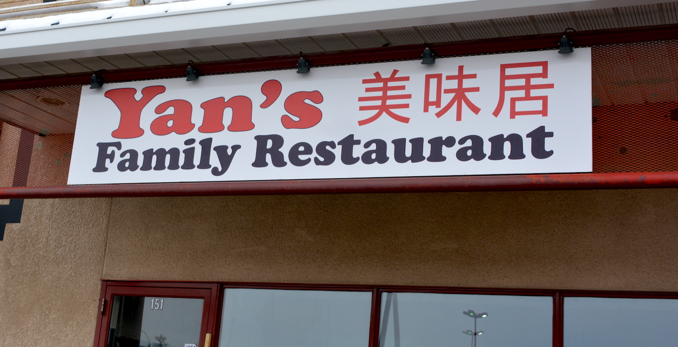 Business Sign - Yan's Family Restaurant by LED Pros