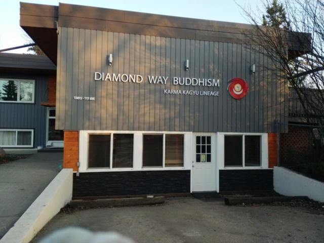 Channel Letters - Diamond Way Buddhism by LED Pros