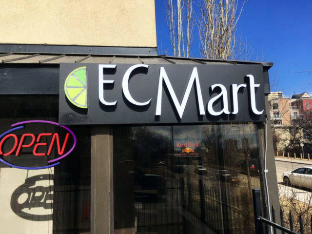 ledpros sign for ECmart