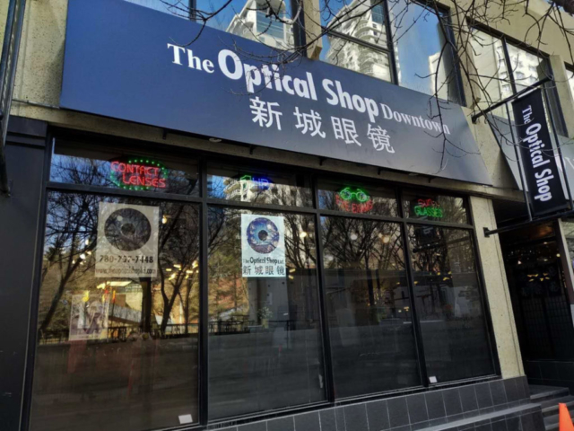 Business Sign - The Optical Shop by LED Pros