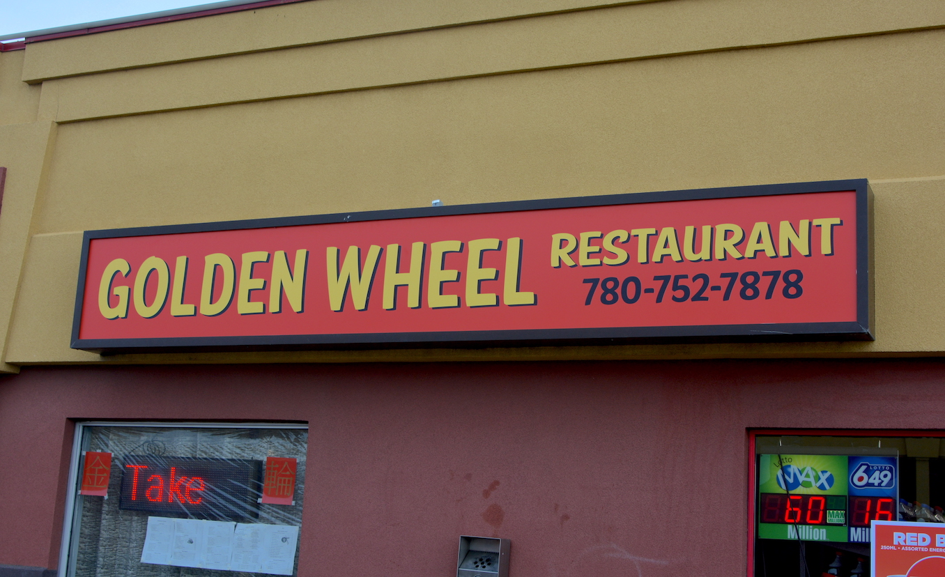 Cabinet Sign - Golden Wheel Restaurant by LED Pros