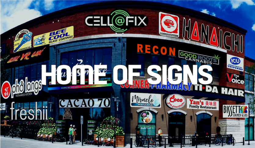 HOME OF SIGNS